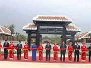越南国务委员会主席武志公纪念区正式竣工