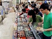 日本企业将投资重点从制造业转向服务业