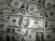 28日越盾兑美元中心汇率下降3越盾
