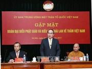 越南祖国阵线中央委员会主席阮善仁会见旅泰越南侨胞和安南宗佛教代表