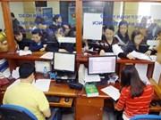 3月份新成立企业超过1.2万家