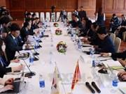 第十三次越韩环境部长会议在河内召开