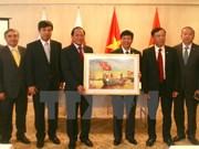 """题为""""2017探索越南""""图片和影片推介展在日本举行"""