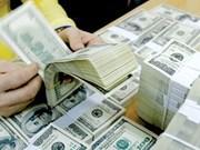 越盾兑美元中心汇率较前一日上涨5越盾