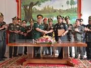 越南国防部援建柬埔寨皇家装甲兵司令部办公楼落成启用