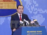 越南一直保护与促进人民各基本权利