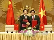 中国政府向越南国会赠送礼品