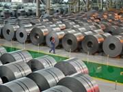 越南正式对部分进口镀锌产品采取反倾销措施