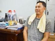 柬埔寨公安少校非法运输18公斤黄金 被越南法院判处有期徒刑6年