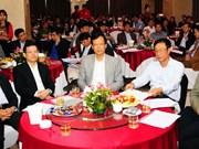 """越南""""企业家咖啡交流会"""":宣光省领头实现"""