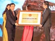 宁顺省和莱塔与婆克朗加莱塔荣获国家级特殊遗迹证书