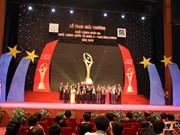 77家企业荣获2016年国家质量奖