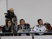 越南出席在孟加拉国举行的第136届IPU执行委员会第275次会议