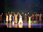 庆祝越韩建交25周年的艺术晚会在韩国举行