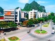 广宁省竞争力指数在全国排名第二