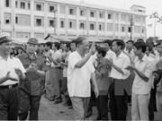"""广治省举行""""黎笋同志—党的杰出领导者、广治省的优秀之子""""科学研讨会"""
