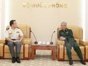 越南与日本分享联合国维和部队建设经验