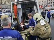 越南国家主席陈大光就圣彼得堡地铁站爆炸事件向俄总统普京致慰问电