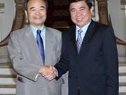 胡志明市与日本爱知县促进多方面合作