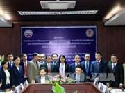 越老两国国家审计署加强合作