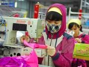 2017年第一季度越南同奈省吸引外资3.14亿美元