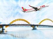 韩国德威航空公司开通越南岘港市至韩国大邱市直达航线