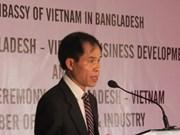 越南与孟加拉国贸易促进研讨会在孟加拉国举行