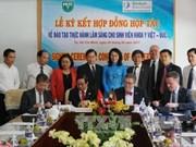 越南与德国合作提高医疗卫生人力资源质量