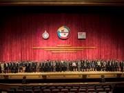越南出席法语大学联盟亚太区成员校长联合会第12次会议