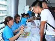金融学术研讨会暨旅法越南年轻人就业促进会在法国举行