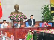 2017年亚太经合组织国家委员会召开第七次全体会议