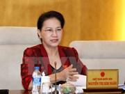 越南国会主席阮氏金银启程对瑞典、匈牙利和捷克进行访问