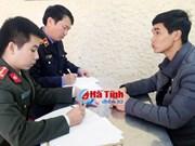 一名越南人因聚众扰乱治安秩序从事反国宣传而被逮捕