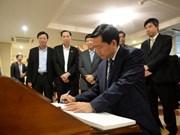 胡志明市委书记丁罗升访问日本