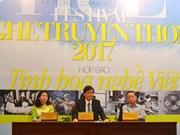 2017年顺化传统手工艺节举行在即
