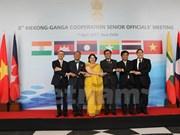 第八次湄公河——恒河合作高官会在印度举行