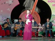 第二次越南才子弹唱艺术节在平阳省开幕