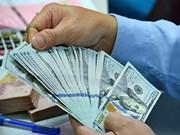 10日越盾兑美元中心汇率上涨5越盾