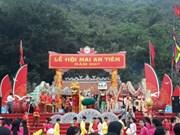 2017年梅安尖节在清化省开幕