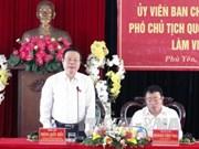 越南国会副主席冯国显莅临富安省调研