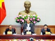 政府3月份例行会议决议:坚持多措并举推动生产发展  努力完成2017年增长目标