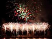 2017年岘港国际烟花节期间将举行多项丰富活动