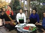 越南泰族天曲灵魂的守护者