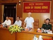 越共中央军委开展国防军事工作核心内容