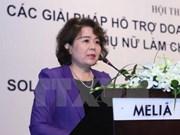 亚太经合组织妇女与经济行动计划磋商会在胡志明市举行