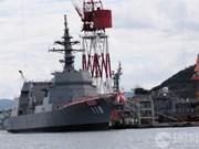 """日本护卫舰""""冬月号""""访问金兰国际港"""