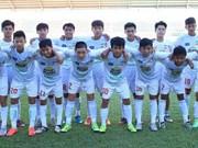 U19国际足球锦标赛将首次在越南庆和省举行