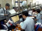 越南承天顺化省努力建设电子政府