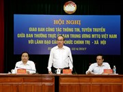 2017年越南祖国阵线中央委员会开展五个领域监督检查
