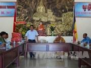 西南部地区事务指导委员会组团向高棉族同胞拜年